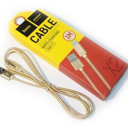 Зарядные устройства и адаптеры - КАБЕЛЬ USB TYPE-C HOCO X2 1M В ОПЛЕТКЕ 3A, 0