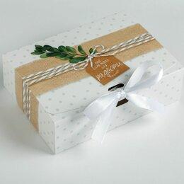 Цветы, букеты, композиции - Подарочная коробка Радости!, 0