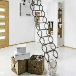 Лестницы и стремянки - Лестница чердачная в ставрополе, 0