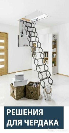 Лестница чердачная в ставрополе по цене 16000₽ - Лестницы и стремянки, фото 0