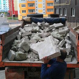 Бытовые услуги - Вывоз мусора дерева железа строительного, 0