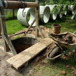Архитектура, строительство и ремонт - Чистка и углубление питьевых колодцев , 0