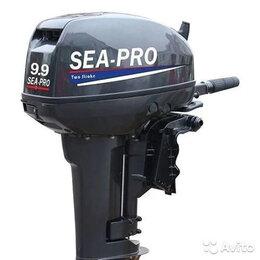 Двигатель и комплектующие  - Лодочный мотор новый  Сеа Про  Т-9.9 , 0