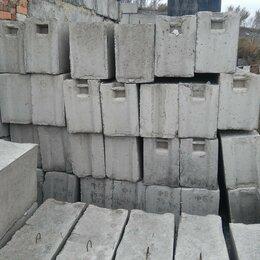 Железобетонные изделия - Фундаментный блок ФБС24.4.6, 0