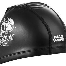 Головные уборы - Текстильная шапочка Madwave Swim Scull, 0