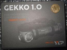 Фонари - Налобный фонарь YLP Gekko 1.0 351D 90CRI 900лм, 0