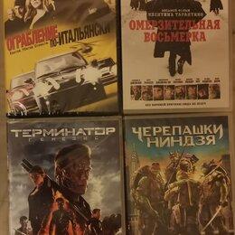 Видеофильмы - DVD диски, 0