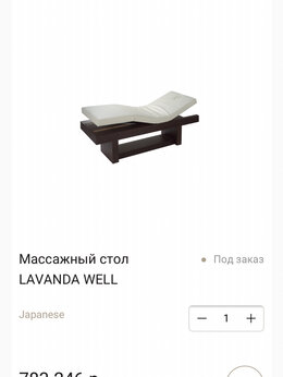 Массажные столы и стулья - Массажная кушетка SPA Италия Malleti, 0