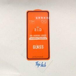 Защитные пленки и стекла - Стекло защитное Xiaomi, 0