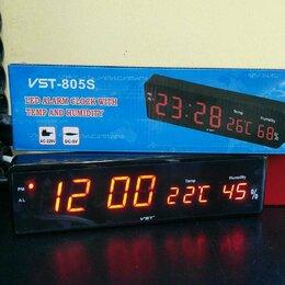 Часы настенные - VST 805-S-1 часы настенные с термометром, 0