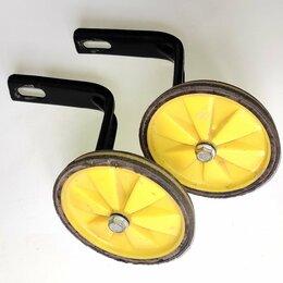 Прочие аксессуары и запчасти - Дополнительные колеса к детскому велосипеду , 0