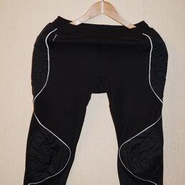 Спортивные костюмы и форма - Футбольные вратарские брюки Кipsta р.46, 0
