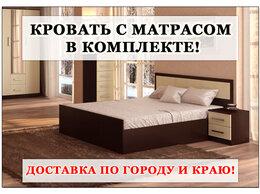Кровати - Кровать с матрасом ортопедическим, 0
