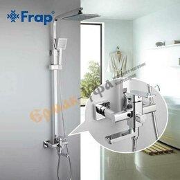 Смесители - Душевая система FRAP 2420 для ванны с верхним…, 0