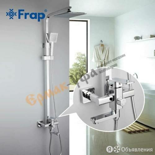 Душевая система FRAP 2420 для ванны с верхним душем, смесителем и ручной лейкой по цене 11896₽ - Полки, шкафчики, этажерки, фото 0