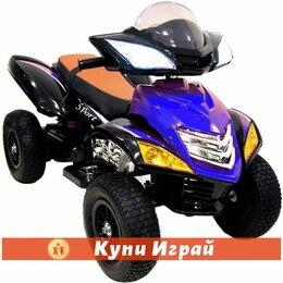 Электромобили - Квадроцикл для детей, 0
