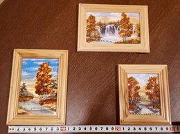 Картины, постеры, гобелены, панно - Картины с янтарем/ новые/ 3 шт./ пересыл, 0