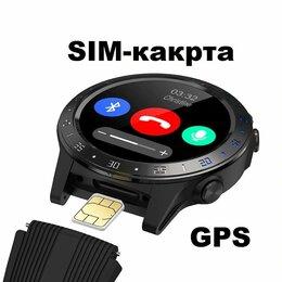 Умные часы и браслеты - Часы с SIM-картой и GPS. Новые., 0
