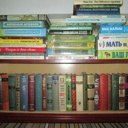 Художественная литература - Большая домашняя библиотека, 0