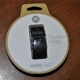 Аксессуары для умных часов и браслетов - Motorola Moto 360 2 Black Leather Band (открыт), 0