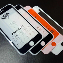 Защитные пленки и стекла - Защитное стекло iphone 6 / 6s , 0