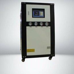 Промышленное климатическое оборудование - Чиллер для производства на 26.32 кВт в наличии, 0