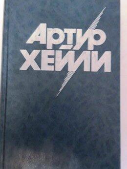 Художественная литература - Артур Хейли. Перегрузка, 0