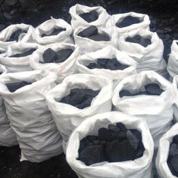 Топливные материалы - Уголь каменный в мешках. Уголь каменный ДПК, 0