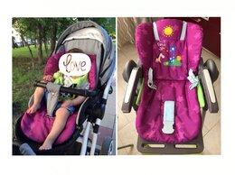 Аксессуары для колясок и автокресел - Новый чехол - вкладыш с коляску, стул (фиолетовый), 0