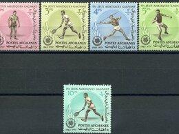 Марки - Спорт. Афганистан 1963 г. (Неполная серия!), 0