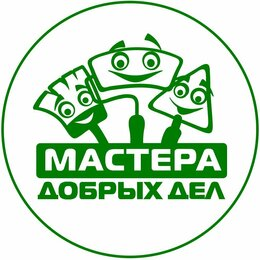 Сантехники - Мастер по ремонту санузлов, 0
