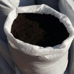 Субстраты, грунты, мульча - Чёрнозем в мешках по 50 литров, 0