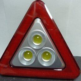 Аварийные светильники - Светодиодный Аварийный знак с фонариком (новый), 0