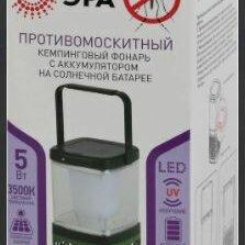 """Фонари - Противомоскитный фонарь на солнечной батарее с АК """"ЭРА"""", 0"""