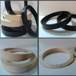 Прочие аксессуары  - Проставочные кольца под динамики всех размеров, 0
