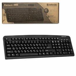 Клавиатуры - Клавиатура проводная DEFENDER Element HB-520, PS/2, 3 доп.кнопки, черная, 0