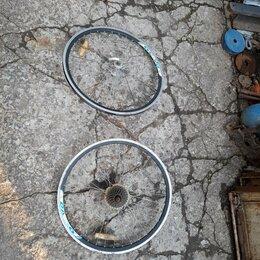 Обода и велосипедные колёса в сборе - Колеса 26 дюймов, 0