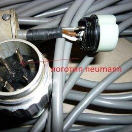Кабели и разъемы - Межблочный кабель Neumann, Telefunken, Western Electric, 0