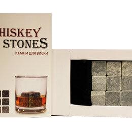 Аксессуары - Камни для виски 9 шт, 0