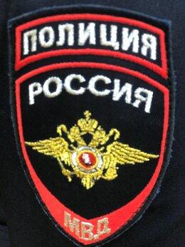 Полицейский - Полицейский , 0