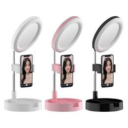 Наушники и Bluetooth-гарнитуры - Кольцевая лампа для телефона на штативе d16 см, 0