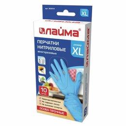 Перчатки - Перчатки нитриловые многоразовые ОСОБО ПРОЧНЫЕ,…, 0