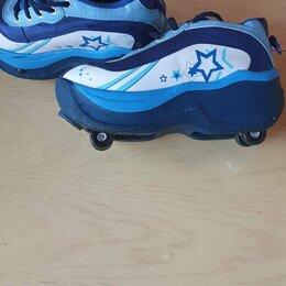 Обувь для спорта - Роликовые коньки - кроссовки, 0