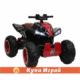 Электромобили - Детский электроквадроцикл, 0