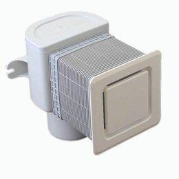 Электромагнитные клапаны - HL905 Воздушный клапан скрытого монтажа DN50/75  для длинных горизонтальных труб, 0
