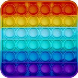Игрушки-антистресс - Антистресс Pop it квадрат, 0