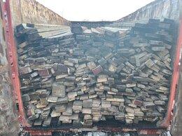 Дрова - Дрова даром, дрова бесплатно, доски на дрова, 0