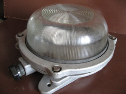 Настенно-потолочные светильники - Светильник герметичный новый из СССР, 0