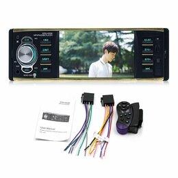 """Автоэлектроника - Магнитола MP5 Bluetooth 200W 4*50W с экраном 4,1"""", 0"""
