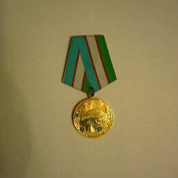 Жетоны, медали и значки - Медаль Узбекистана, 0